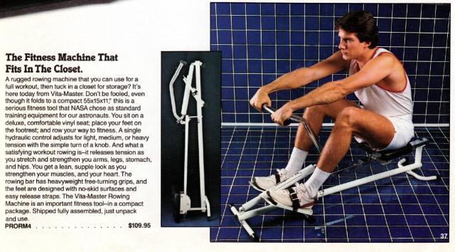 Markline Catalog: Holodeck workout