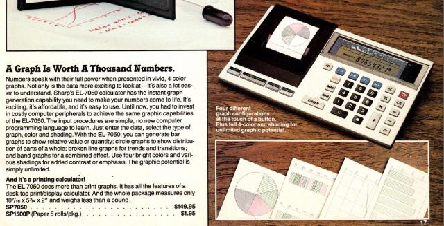 Markline Catalog: printing calculator